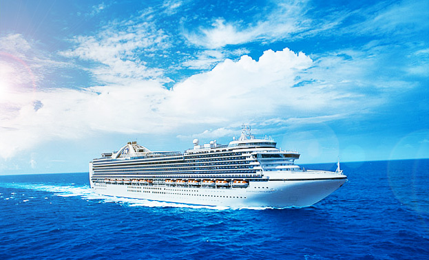 rejsy Princess Cruises